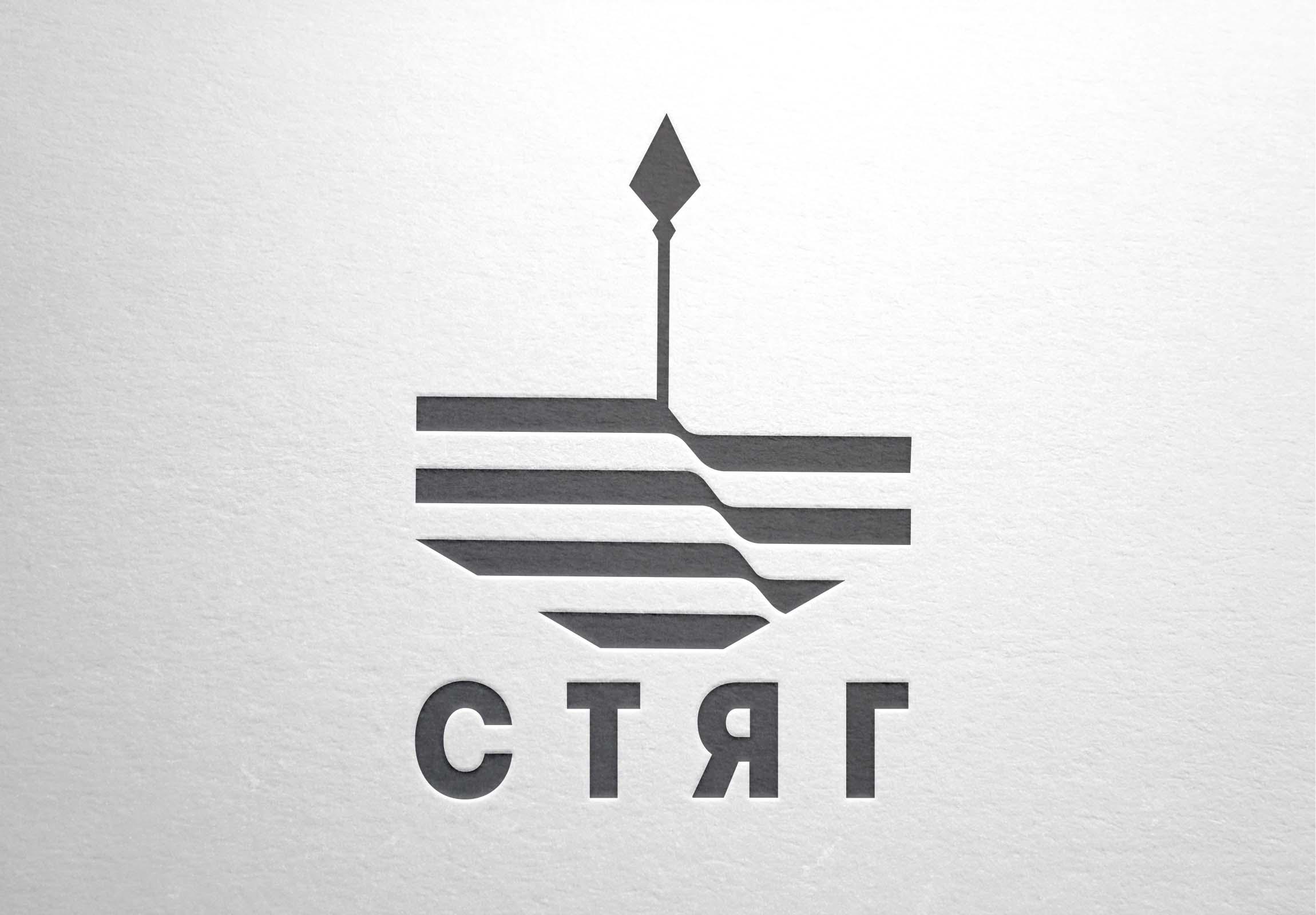 Разработка названия бренда + логотип фото f_76758ff2a042fa12.jpg