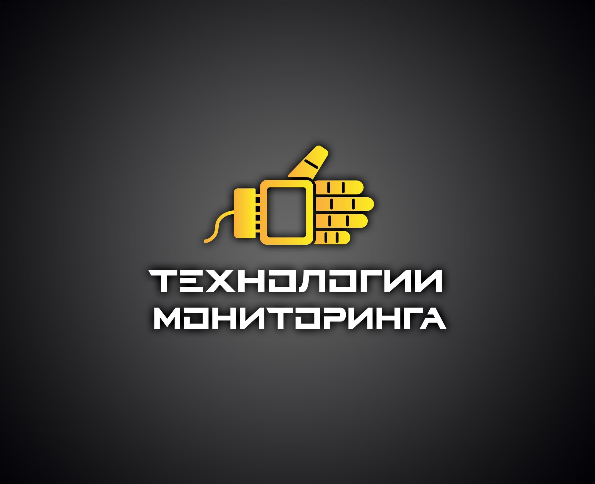 Разработка логотипа фото f_781596de59faea60.jpg