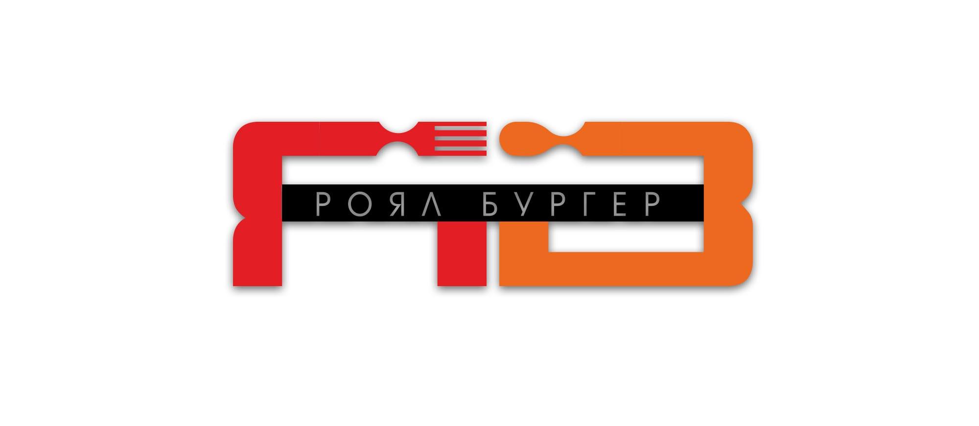 Обновление логотипа фото f_79359a57fec5e22e.jpg