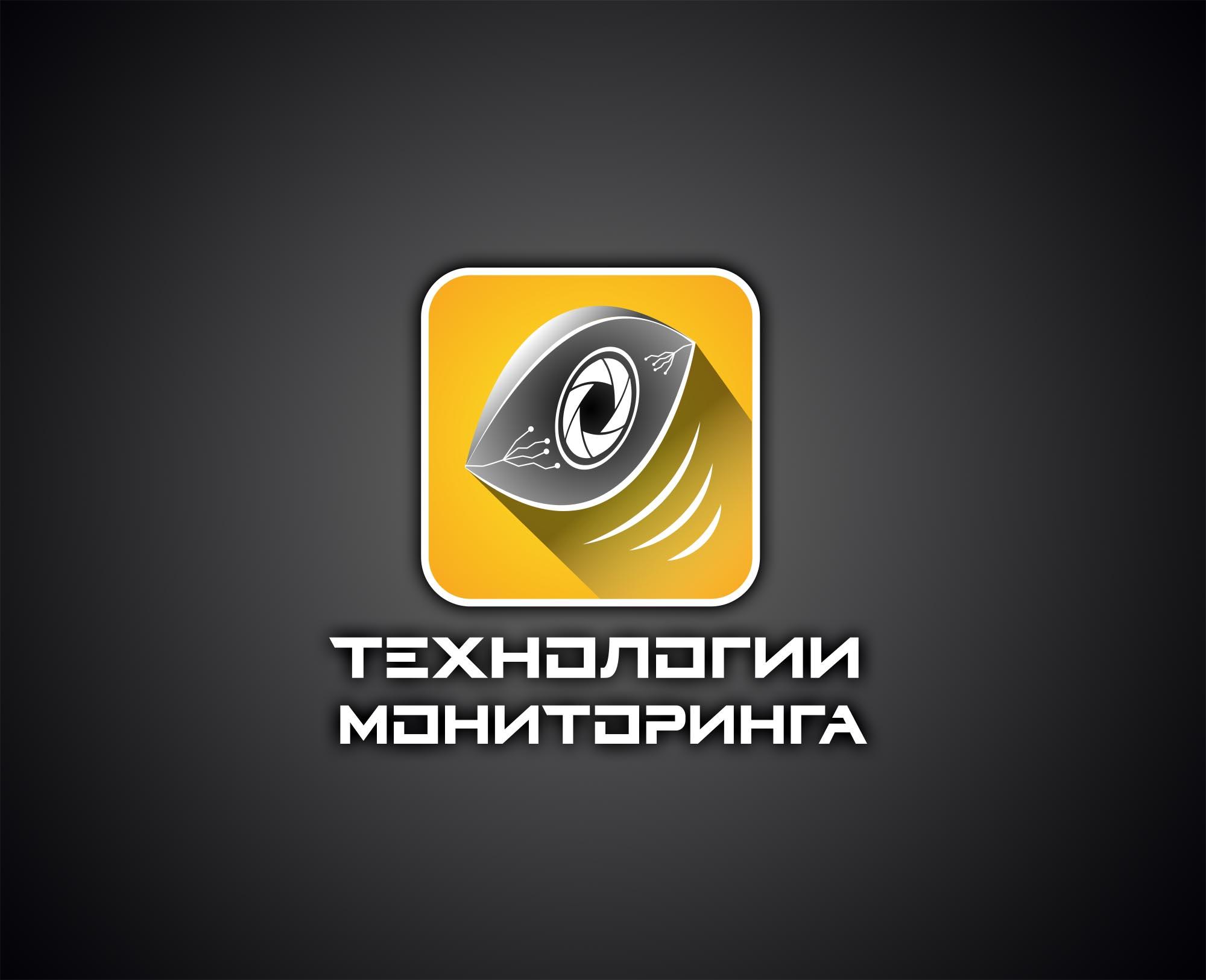 Разработка логотипа фото f_903596de59c2900e.jpg