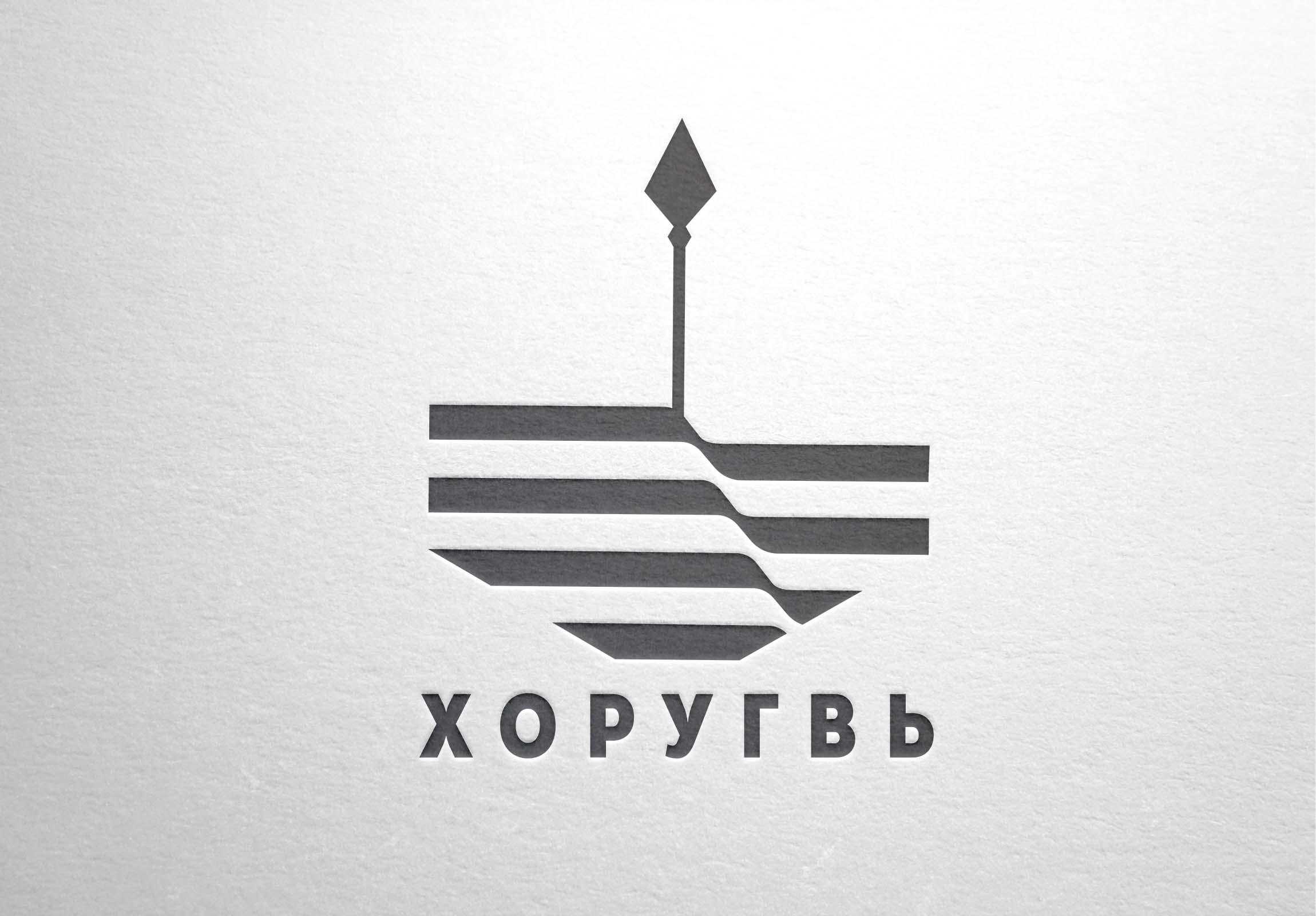Разработка названия бренда + логотип фото f_98658ff29fcb47d1.jpg