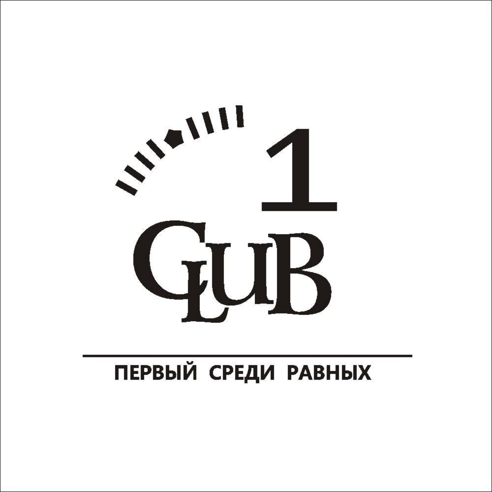 Логотип делового клуба фото f_2145f86502480785.jpg
