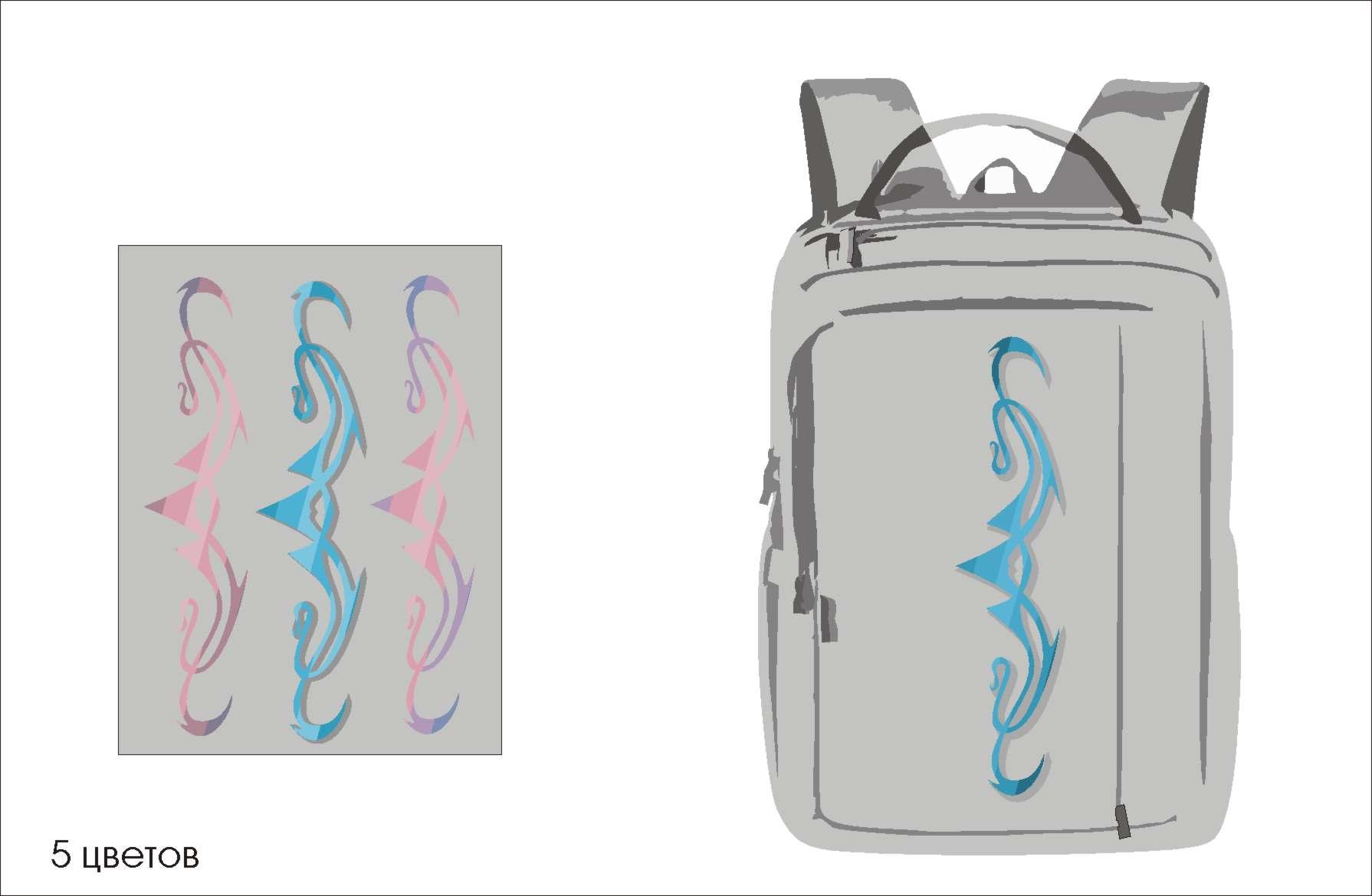 Конкурс на создание оригинального принта для рюкзаков фото f_8965f871992692ee.jpg