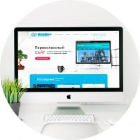 Landing Page WebMee