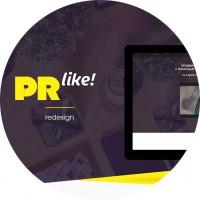 Landing Page PRlile