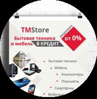 Плакат TM Store