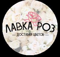Лавка Роз