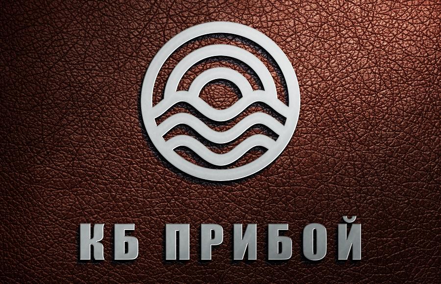 Разработка логотипа и фирменного стиля для КБ Прибой фото f_2925b2c0e32b56a7.png