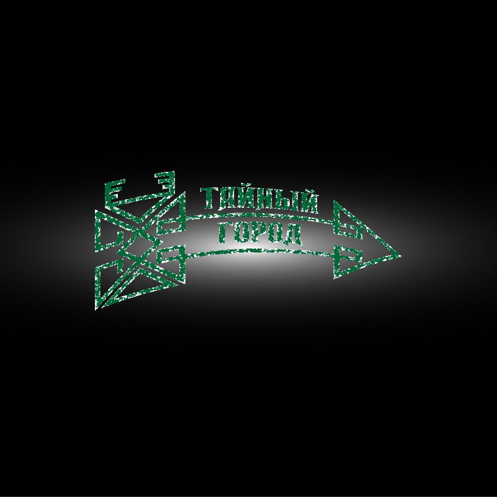 Разработка логотипа и шрифтов для Квеста  фото f_3835b45c26c49589.png