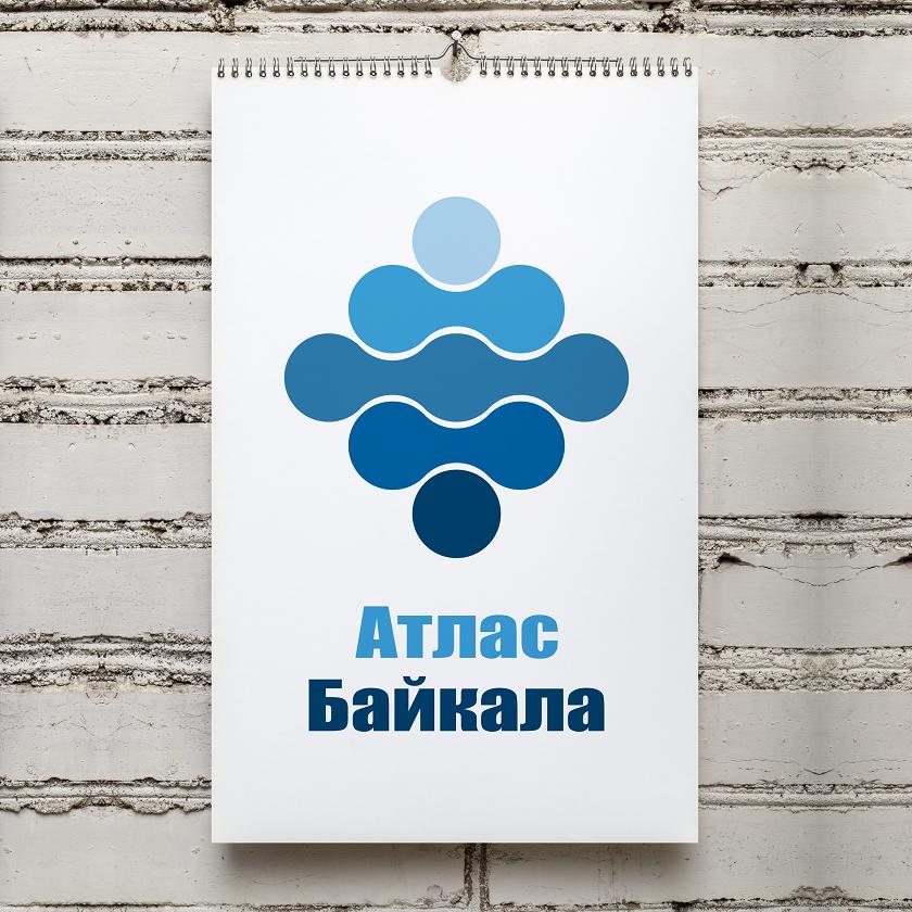 Разработка логотипа Атлас Байкала фото f_4135b1900e4e2e85.png