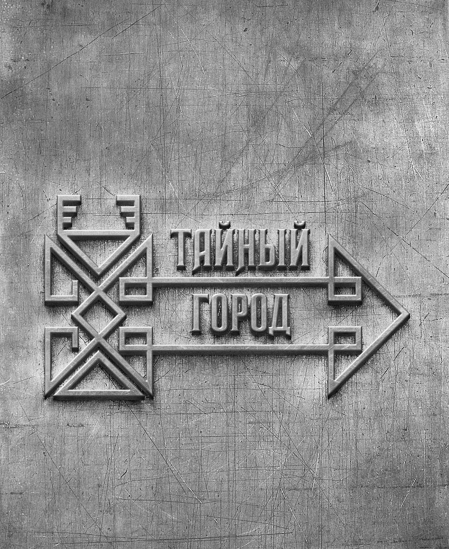 Разработка логотипа и шрифтов для Квеста  фото f_6515b45113205b2b.png