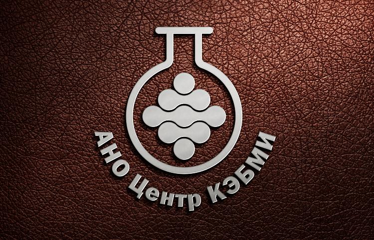 Редизайн логотипа АНО Центр КЭБМИ - BREVIS фото f_7015b20fcb0b5b94.png