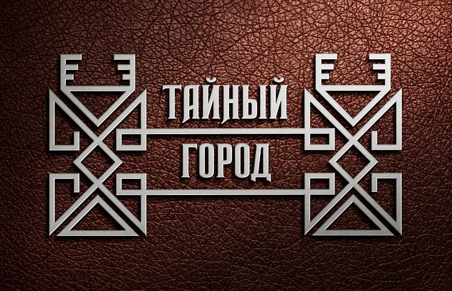 Разработка логотипа и шрифтов для Квеста  фото f_7865b4664228c3f2.png