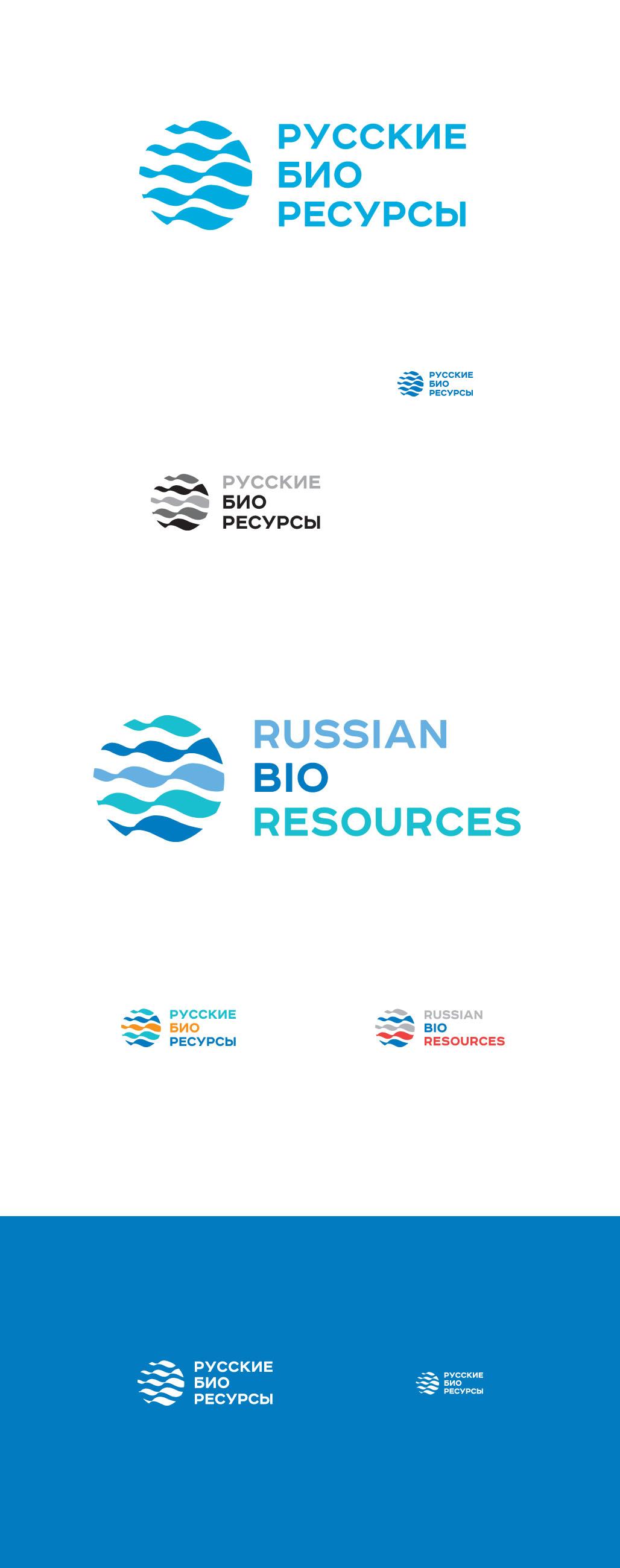 Разработка логотипа для компании «Русские Био Ресурсы» фото f_30658f9bcb251c0e.jpg