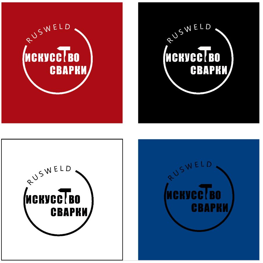 Разработка логотипа для Конкурса фото f_3385f6e161fc3070.png