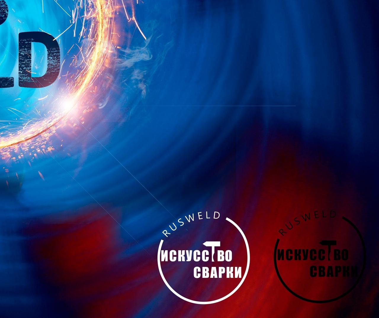 Разработка логотипа для Конкурса фото f_7385f6e16bfab007.jpg