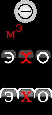Дизайн логотипа р/с Эхо Москвы. фото f_386562780de73514.png