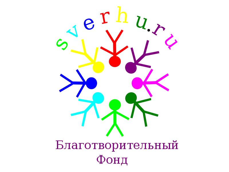 логотип  фото f_47855c84ea619755.png