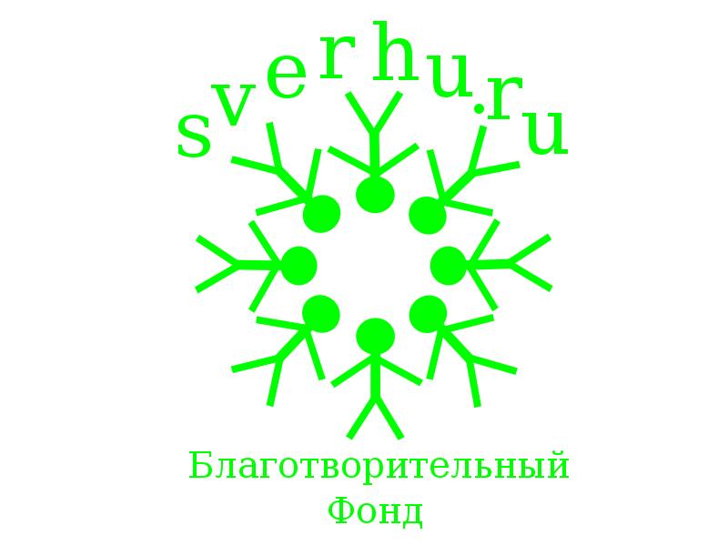 логотип  фото f_68055c84e934ee6b.png
