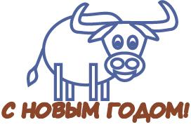 Создать рисунки быков, символа 2021 года, для реализации в м фото f_5775ee3e70134360.jpg