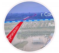 Трекинг/инфографика участков 2.0