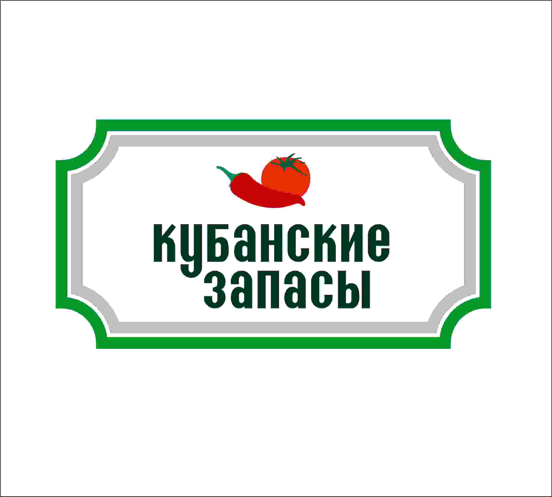 Логотип, фирменный стиль фото f_0695de65fb5c979c.jpg