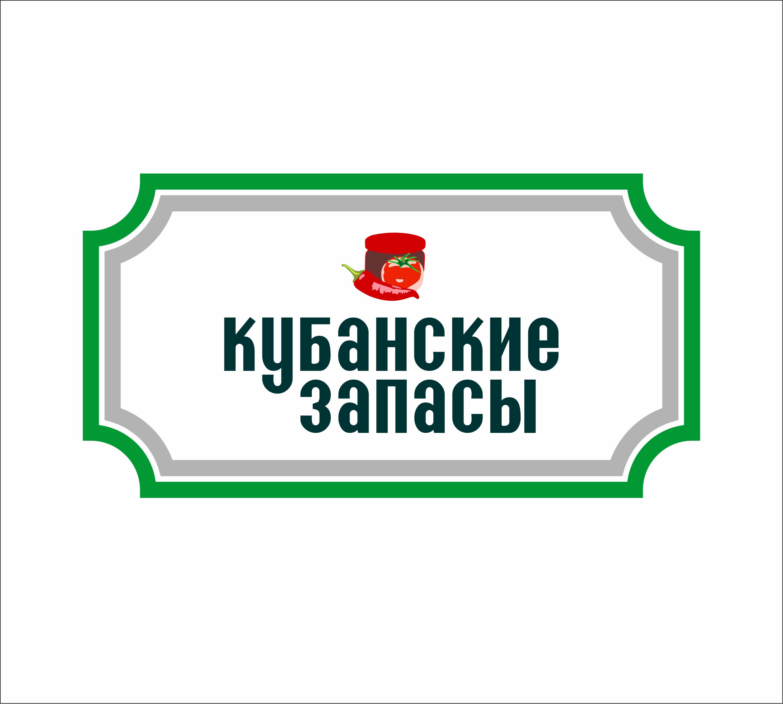 Логотип, фирменный стиль фото f_0875de6ab4053aad.png