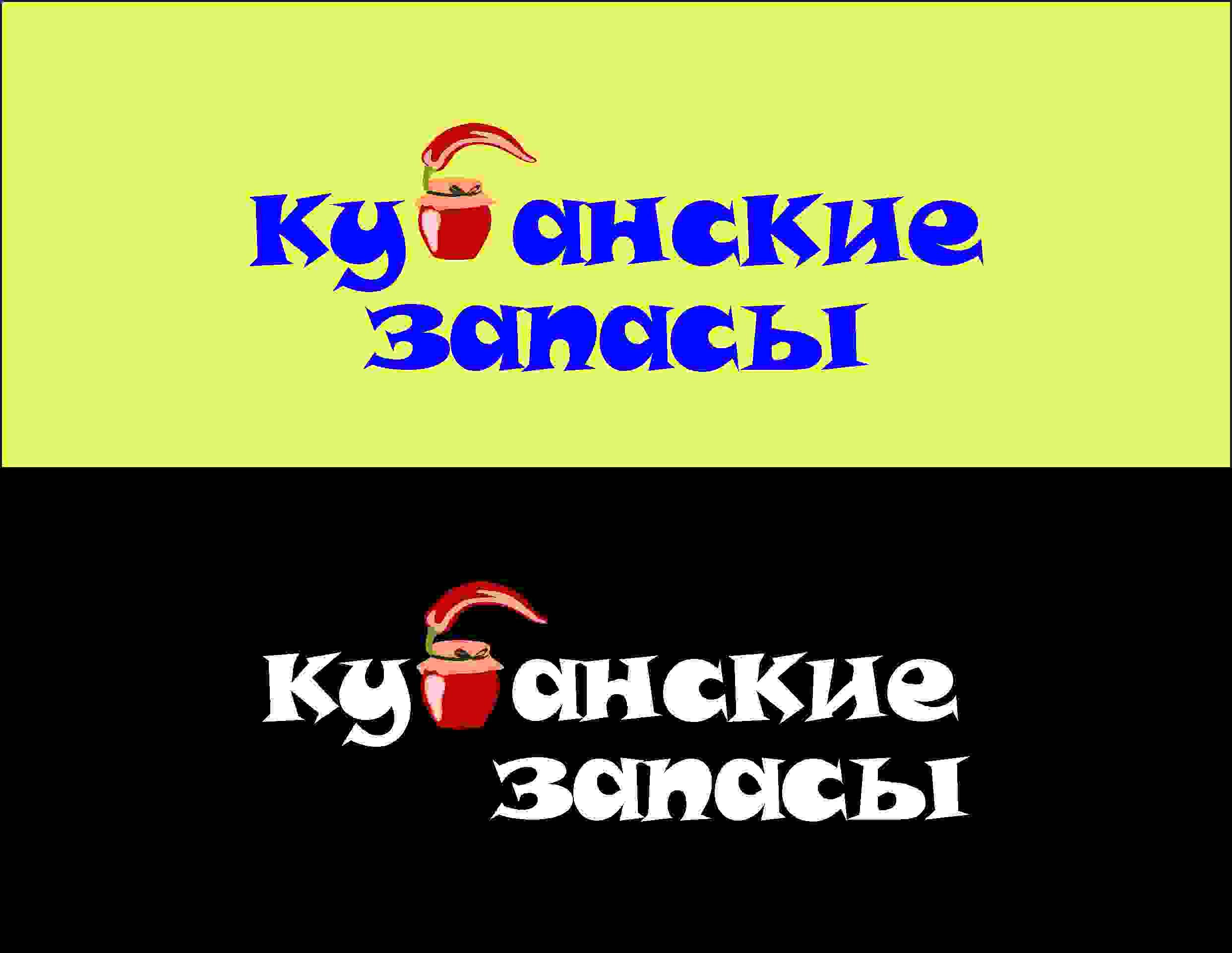 Логотип, фирменный стиль фото f_1765de664a75fe5a.jpg