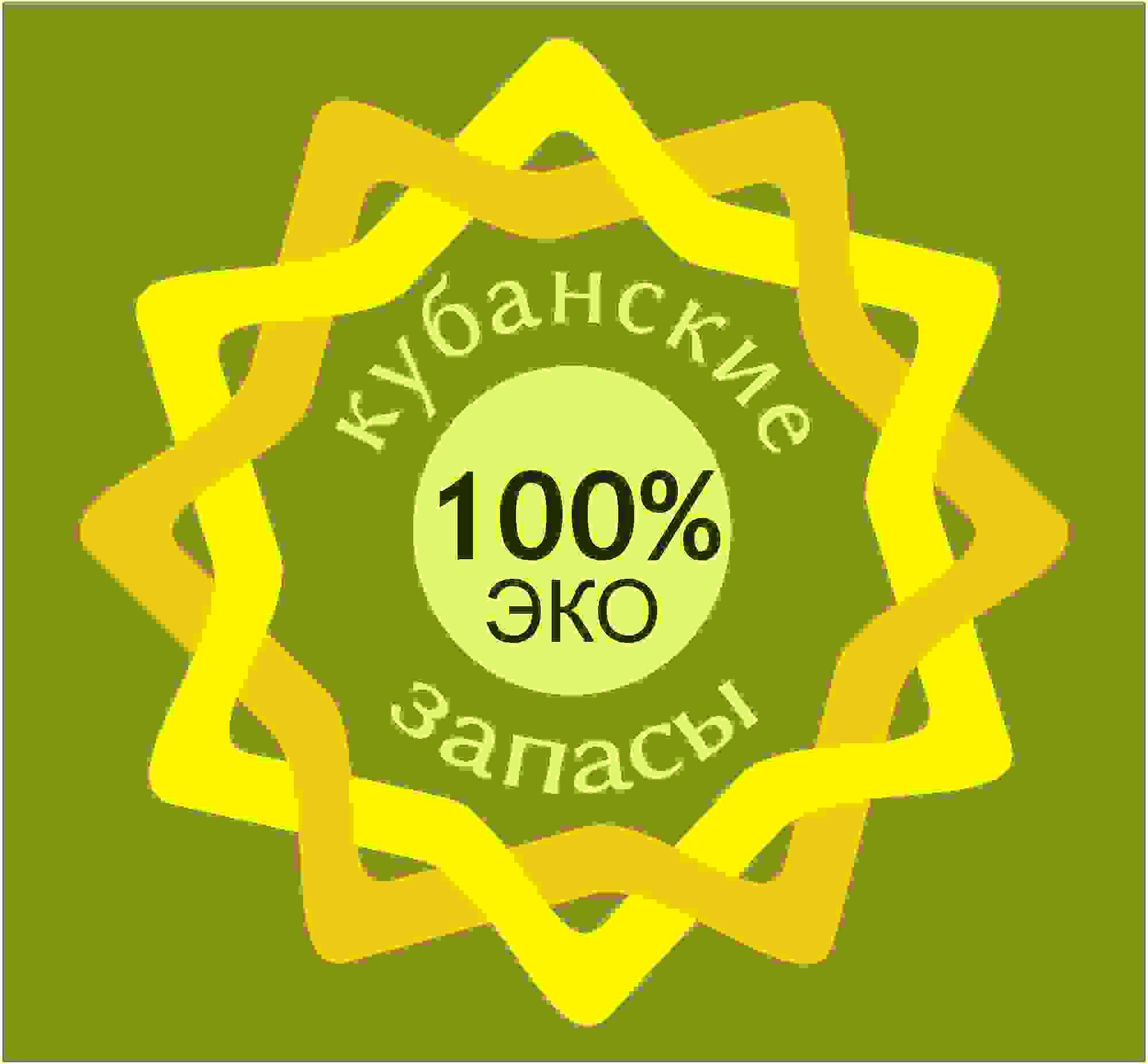 Логотип, фирменный стиль фото f_5585de66bba09982.jpg