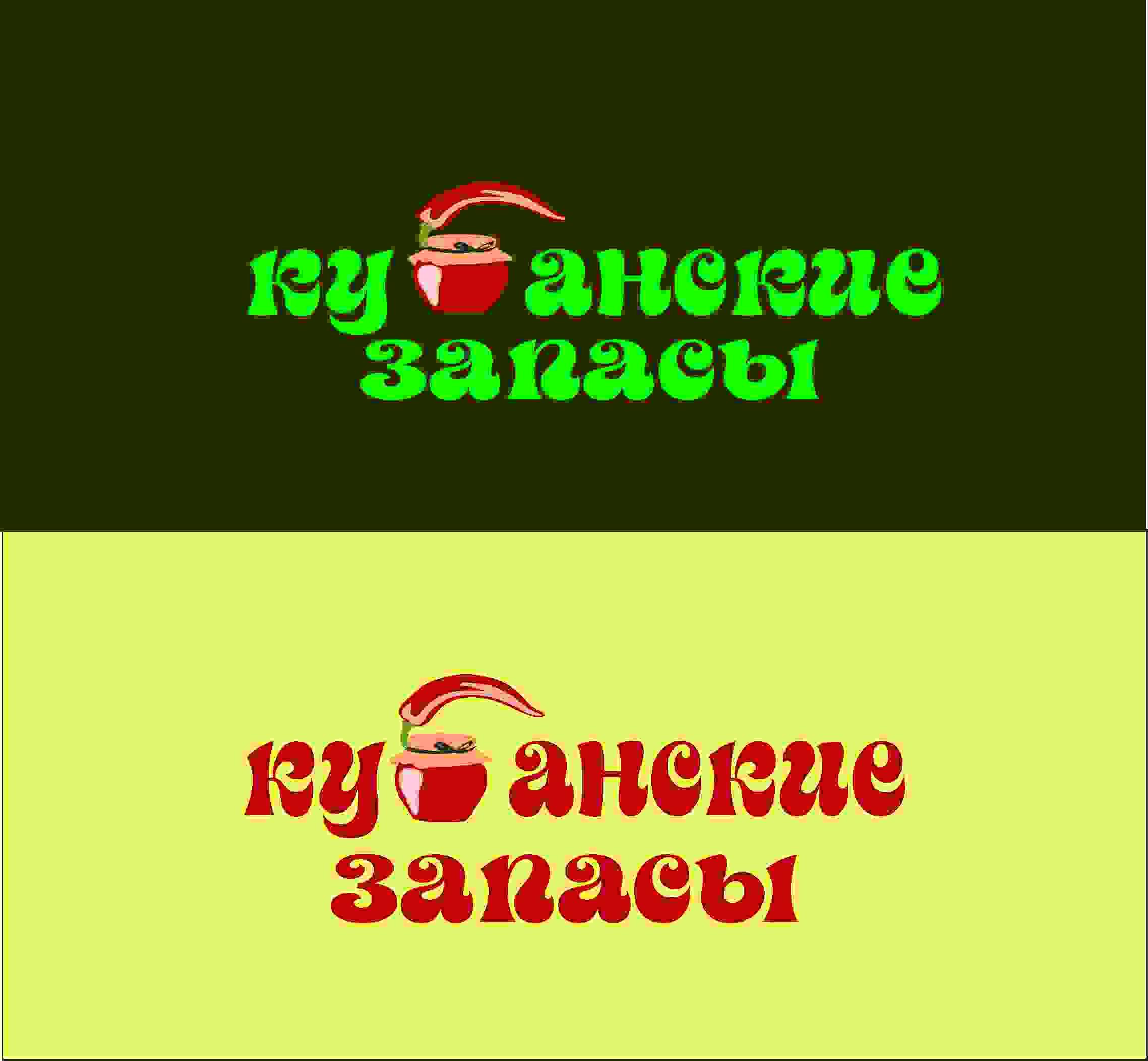 Логотип, фирменный стиль фото f_6445de665c71bb5d.jpg