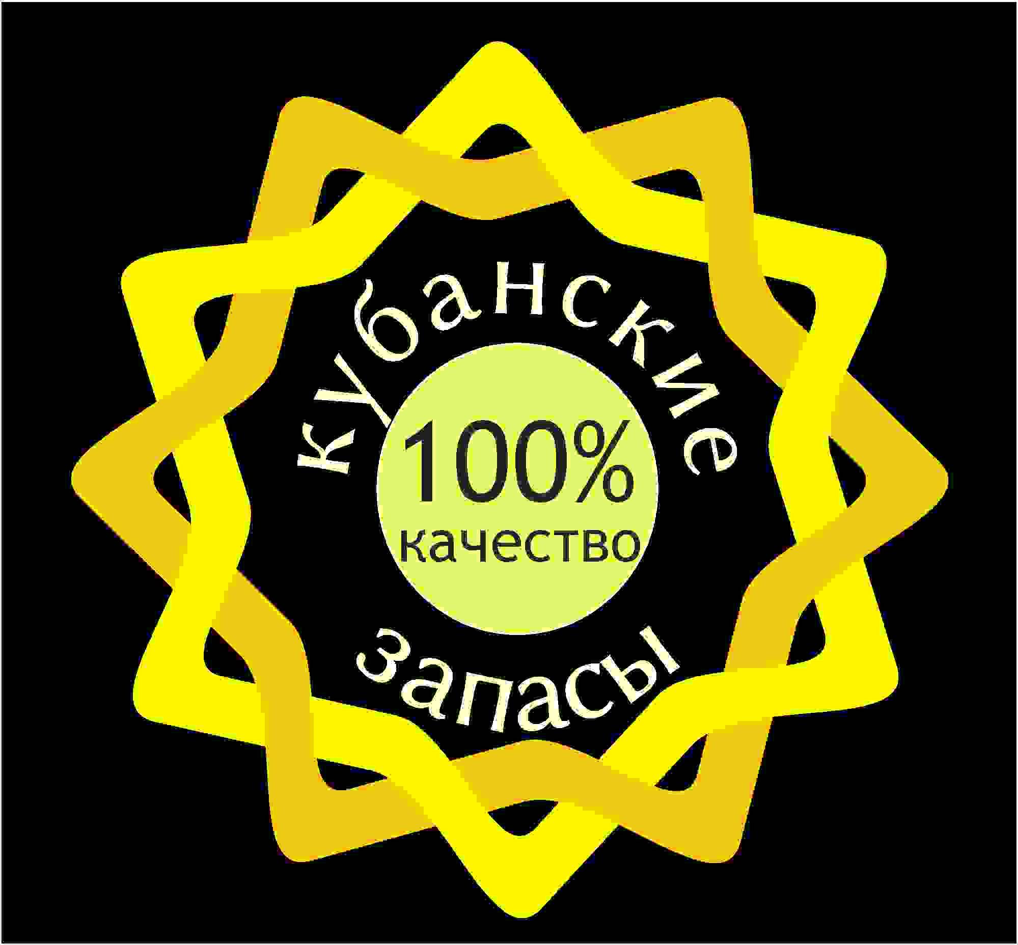 Логотип, фирменный стиль фото f_8355de6631420d48.jpg