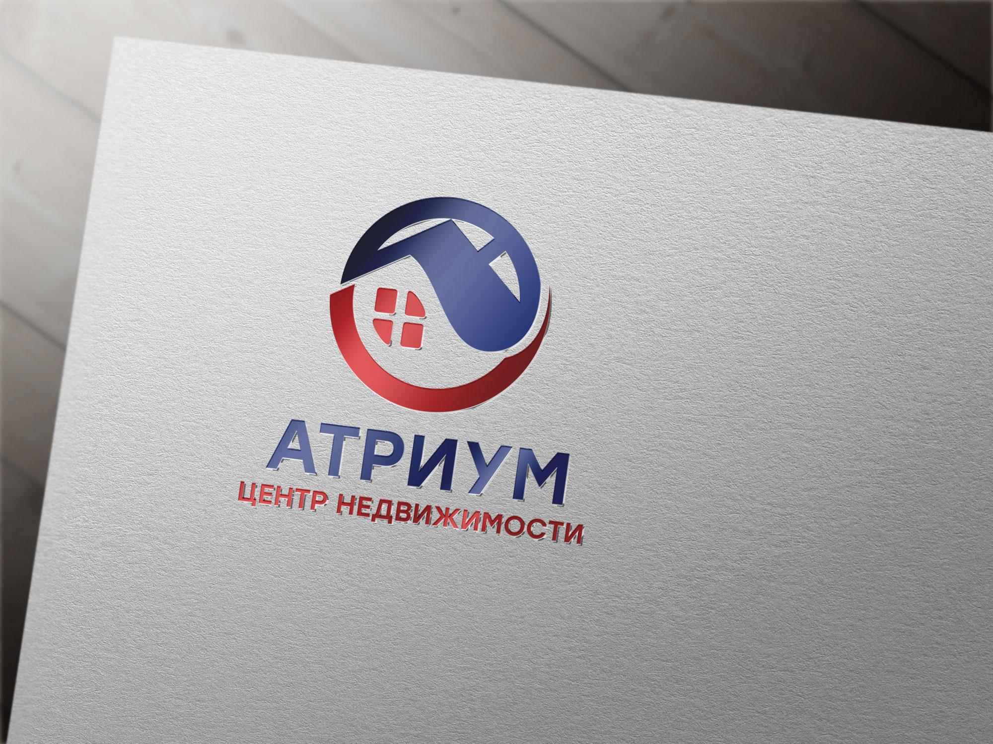 Редизайн / модернизация логотипа Центра недвижимости фото f_0365bc0cb08a2c00.jpg