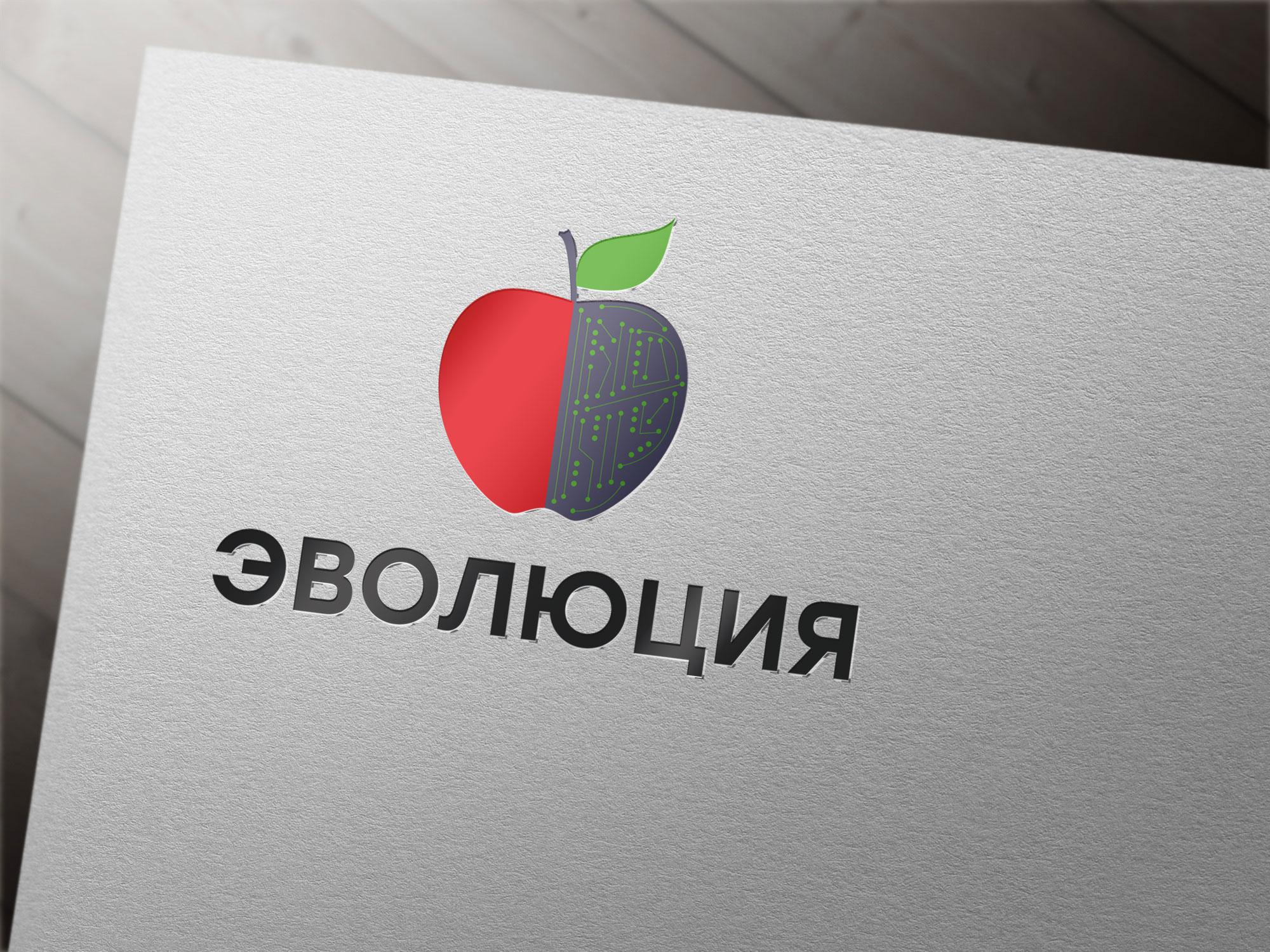 Разработать логотип для Онлайн-школы и сообщества фото f_1155bc1bcd96200f.jpg