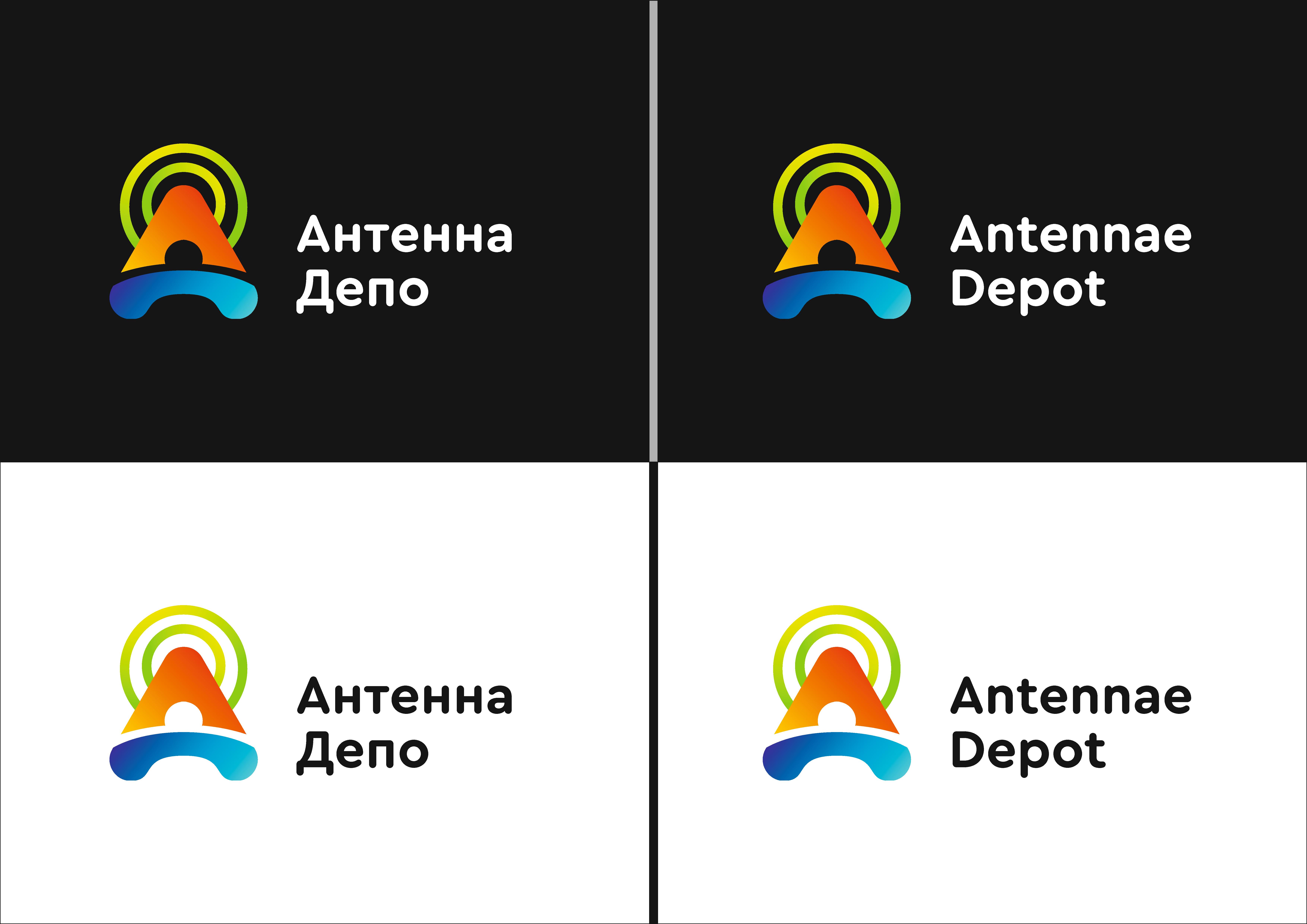 Обновить логотип фото f_1665de558e18fbf8.jpg
