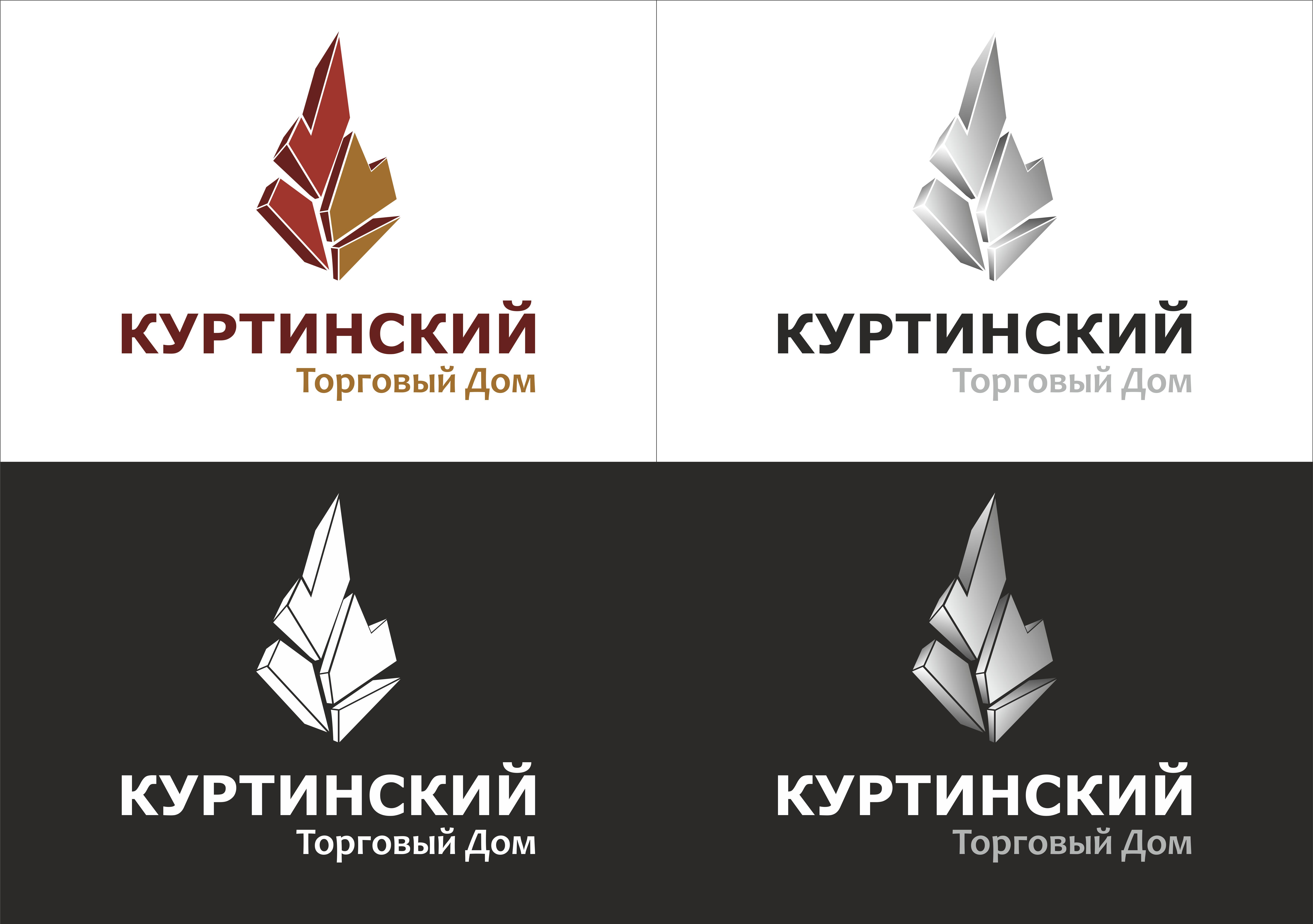 Логотип для камнедобывающей компании фото f_6435b9a7380b9d0c.png