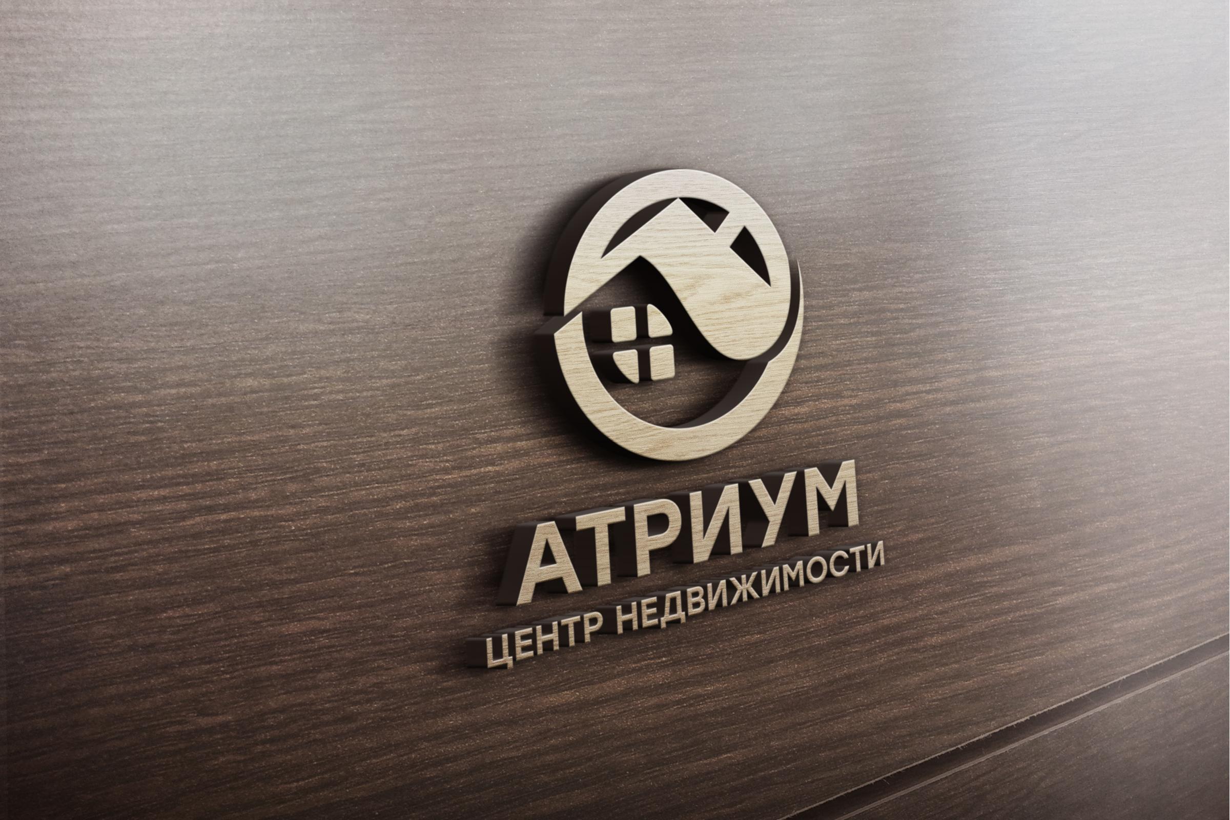 Редизайн / модернизация логотипа Центра недвижимости фото f_6755bc0cb0b65275.jpg