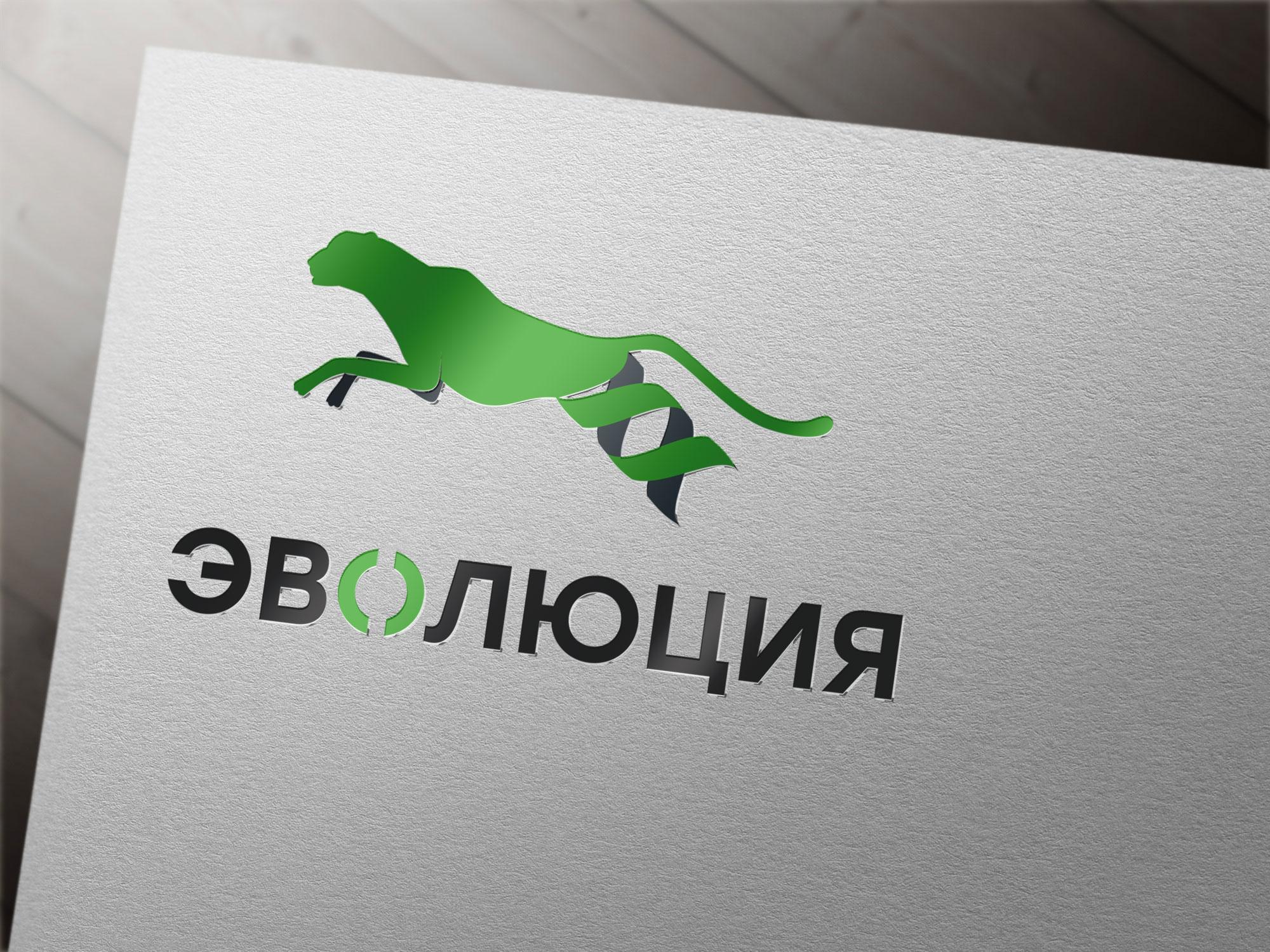 Разработать логотип для Онлайн-школы и сообщества фото f_6945bc32ebd70c0c.jpg