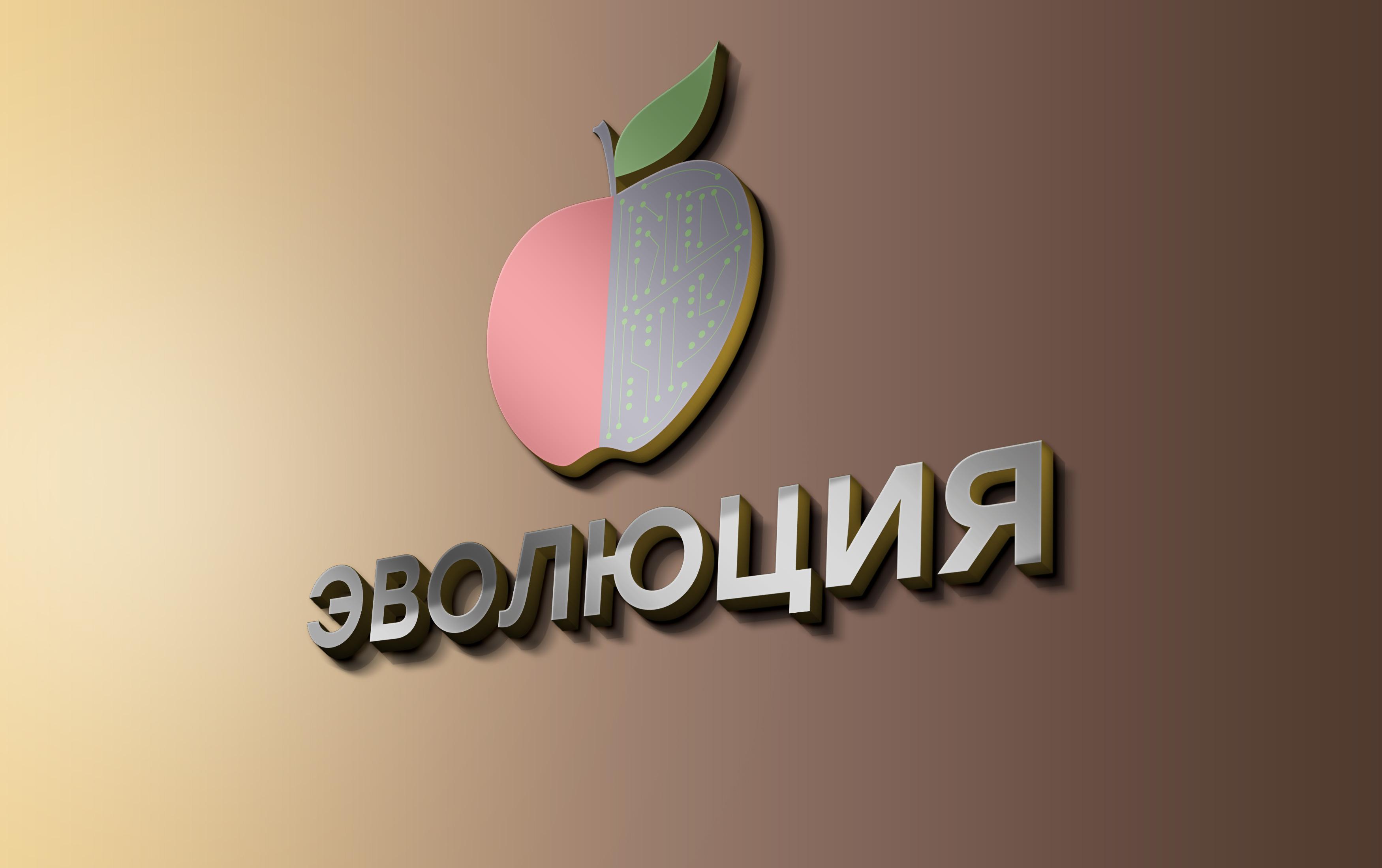 Разработать логотип для Онлайн-школы и сообщества фото f_7815bc1da2967c87.jpg