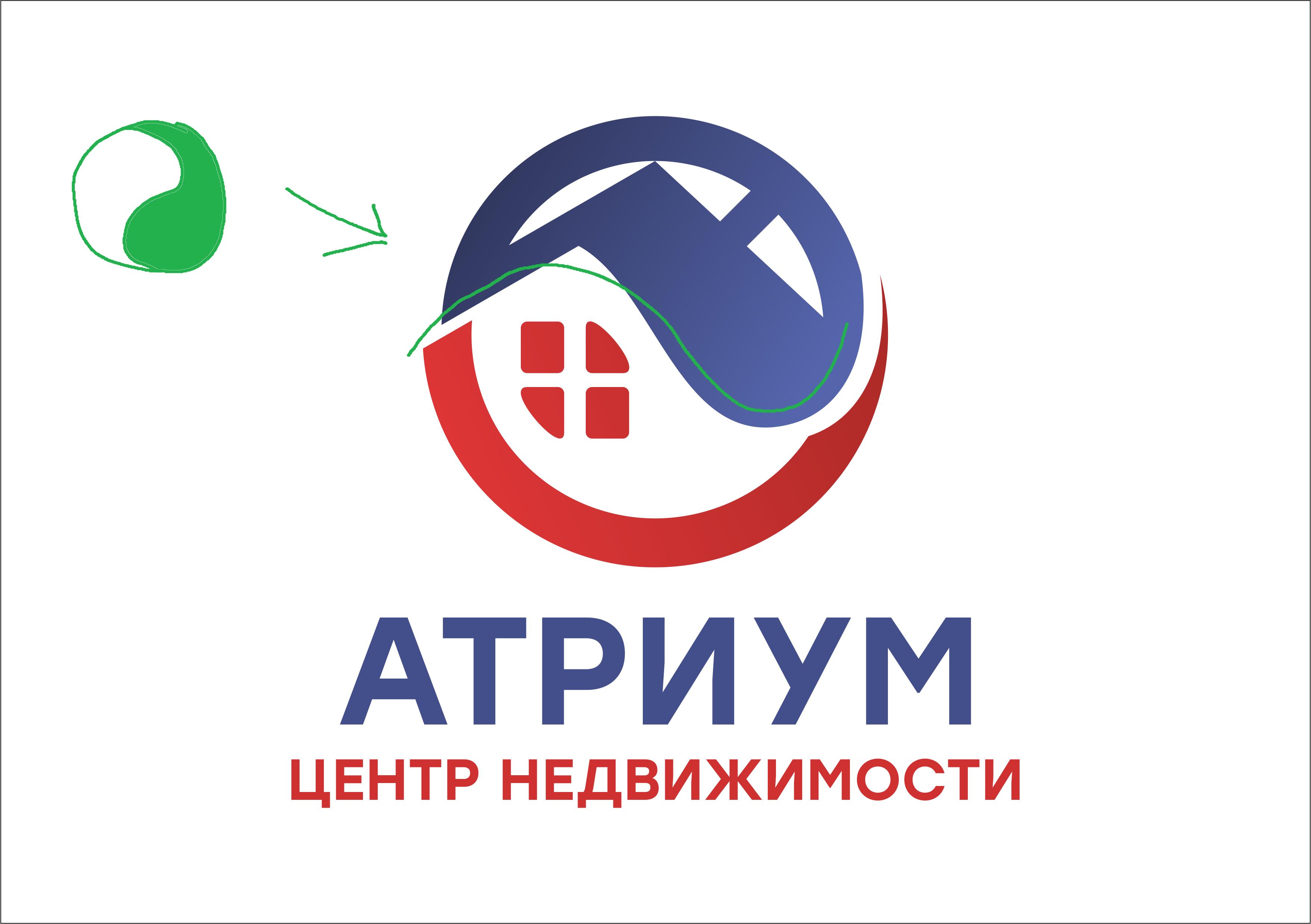 Редизайн / модернизация логотипа Центра недвижимости фото f_8935bc0cb187d8af.png