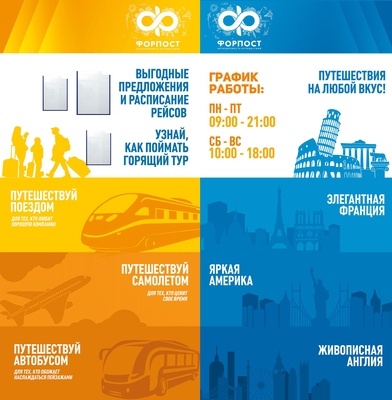 Дизайн двух плакатов фото f_8105a0c64bfd3f16.jpg