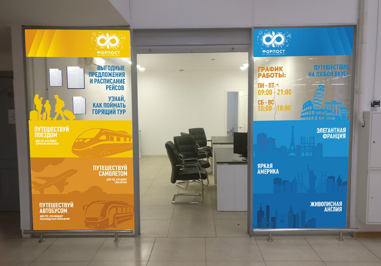 Дизайн двух плакатов фото f_8415a0c63f68992e.jpg