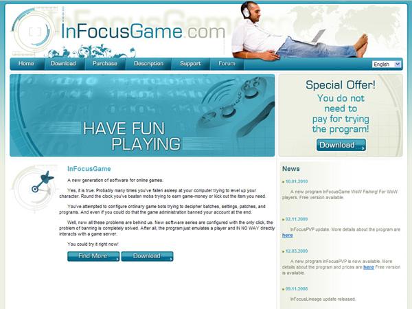 Онлайн-магазин, боты для игр