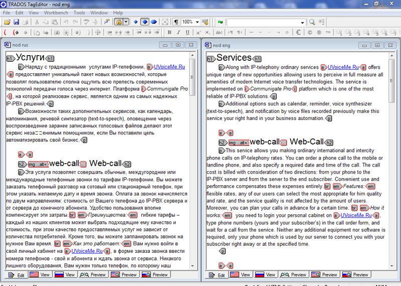 Контент сайта Uvoiceme.ru в HTML верстке