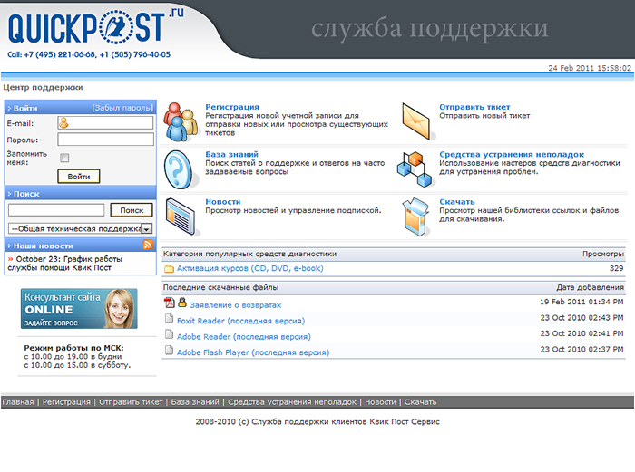Контент сайта в xml верстке EN-RU