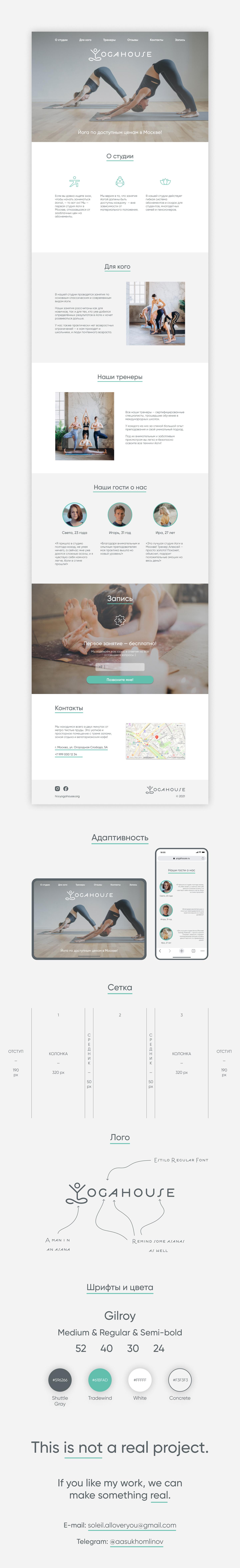 Landing Page Concept for a Yoga Studio