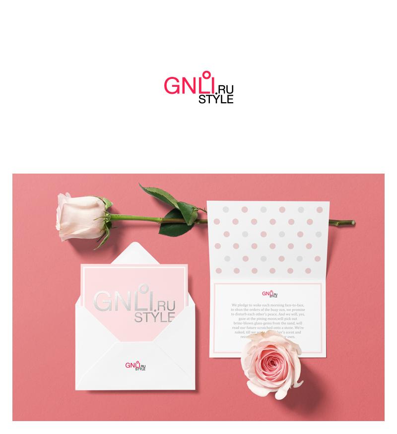 GNLI style