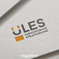 """ULES"" равноправное кредитование"