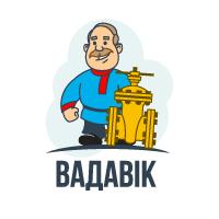 Вадавik