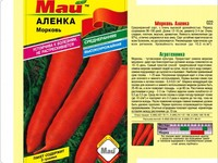 Дизайн упаковки для семян