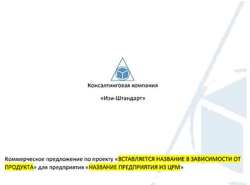 Оформление фирменных документов фото f_893594026d642132.jpg